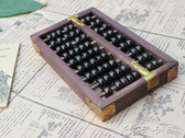 仿古大9檔櫸木黑珠算盤送英文說明書復古禮品懷舊算盤經典禮品 卡卡西