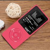 隨身聽 學生英語MP3播放器有屏顯示歌詞自帶內存插卡mp4外放錄音筆華芯飛 二度