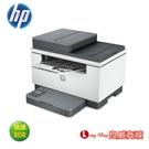送行動電源+登錄送$300~ HP LaserJet Pro MFP M236sdw 無線雙面黑白雷射傳真複合機