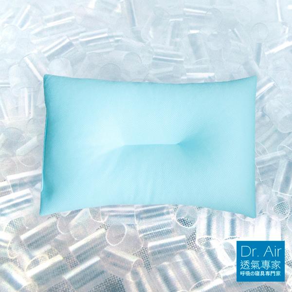《Dr.Air透氣專家》3D透氣涼感 可水洗 中空管透氣枕頭 日本最受歡迎材質
