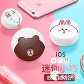 充電線-蘋果x數據線iPhone6s充電器快充7Plus伸縮ip8車載X便攜可愛-奇幻樂園