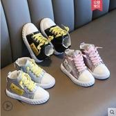 男女童馬丁靴2020年秋冬皮靴時尚短靴兒童二棉靴寶寶棉鞋加絨靴子 童趣屋