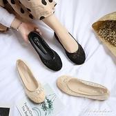 春夏老北京布鞋女透氣網布單鞋蕾絲鏤空軟底女鞋平底豆豆鞋孕婦鞋 黛尼時尚精品