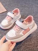童鞋女童鞋子2021春季兒童透氣板鞋中大童小女孩運動鞋百搭小白鞋 艾瑞斯