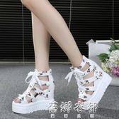 夏季新款鬆糕底內增高涼鞋厚底坡跟超高跟11cm碎花魚嘴女鞋潮  蓓娜衣都