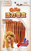 [寵飛天商城] 寵物零食 寵物潔牙骨活力-CR47 原味雞肉條 200g