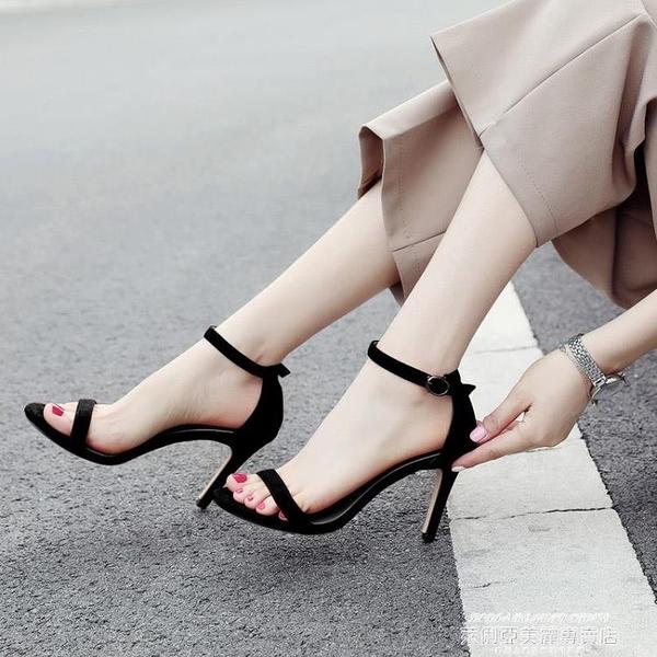 高跟涼鞋 一字扣涼鞋女高跟鞋細跟2021夏季新款百搭中跟細帶性感33黑色32碼 萊俐亞