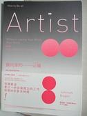 【書寶二手書T1/廣告_BVQ】藝術家的正職_喬安娜.奈格勒爾,  郭玢玢
