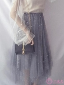 網紗裙 春裝新款女裝日繫甜美星星閃亮片網紗中長款學生蓬蓬裙短裙半身裙