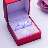 戒指 結婚對戒仿真一對婚禮現場用情侶戒指男女活口可調節求婚假鉆戒子 韓國時尚週 免運