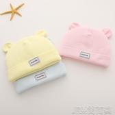 嬰兒帽子0-3個月秋冬季男女寶寶胎帽初生嬰幼兒加厚純棉新生兒帽 簡而美