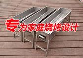 烤肉架 折疊爐子家用燒烤爐木炭戶外烤爐架子60*20*35cm5人以上全套燒烤工具折疊爐子 數碼人生igo
