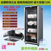 消毒櫃 新款家用消毒櫃小型台式不銹鋼單門商用迷你桌面立式餐具消毒碗櫃T