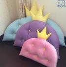 床頭枕 皇冠大靠背可拆洗純色雙拼床頭靠墊兒童床頭靠枕公主風軟包 - 古梵希