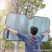 汽車前擋遮陽神器車內擋風玻璃防曬隔熱夏季吸盤遮陽簾車窗遮光板 Lanna YTL