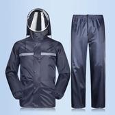 男女分體雙層加厚全身電動車騎行防雨水雨披雨衣雨褲套裝【探索者】