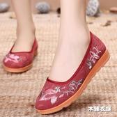 布鞋女鞋民族風平底繡花鞋中國風媽媽鞋刺繡古風漢服舞蹈鞋‧衣雅