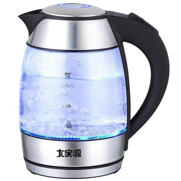 【艾來家電】【分期零利率+免運】大家源炫藍玻璃快煮壺 / 電茶壺 TCY-2658