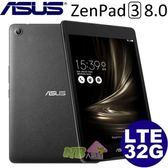 ASUS ZenPad 3 8.0 ◤12月特賣,送保護貼◢ 7.9吋 可通話平板 LTE/32G (Z581KL)