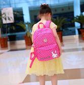 小學生書包可愛公主波點兔子書包幼稚園1 3 年級雙肩兒童背包小號708 1