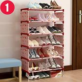 鞋櫃簡易鞋架家用經濟型多層鞋櫃門後防塵宿舍收納門口省空間小鞋架子LX 非凡小鋪 新品