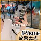 諸事大吉 蘋果 iPhone 7 i8 Plus SE2 i12 11 Pro max XS max 復古花紋 手機殼 獨立按鍵 有掛繩孔 防摔保護殼