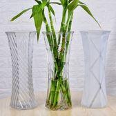 花瓶擺件個性家居玻璃客廳大號透明插花創意
