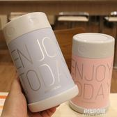 燜燒壺日式清新燜燒杯304不銹鋼真空保溫杯廣口學生午餐點心飯盒燜燒罐  朵拉朵衣櫥