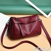 藍之馨袋鼠真皮包包新款中年媽媽女士單肩斜挎包牛皮小包軟皮 可然精品