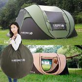 全自動戶外室內多人露營手拋速開帳篷家庭野營防風防雨防曬帳篷·享家生活館YTL
