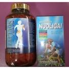 諾立維他鈣 500粒/瓶...