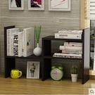 床上書架桌上桌面書櫃學生置物架床上迷你簡...