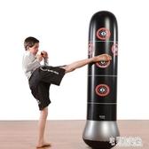 健身成人兒童充氣拳擊柱立式不倒翁充氣沙袋沙包泄憤玩具 aj4677『宅男時代城』