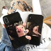 可愛情侶小豬蘋果X手機殼iPhone7plus/8/6s全包軟殼創意個性女款【快速出貨限時八折】