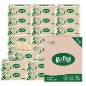 花弄影本色竹漿抽紙3層100抽27包衛生紙巾餐巾紙整箱裝