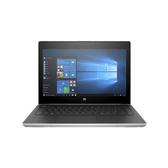 HP ProBook 430 G5/2VB66PA 13吋雙碟高速商務機【Intel Core i7-8550U / 8GB / 128GB M.2 +500GB / W10P】