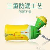 環保嬰兒小巧旅行折疊式防臭車載神器外用男童女嬰寶寶尿壺接尿器 道禾生活館