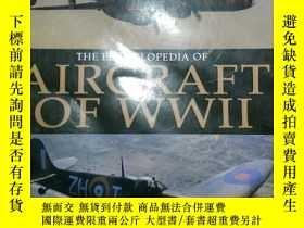 二手書博民逛書店The罕見Encyclopedia of Aircraft of