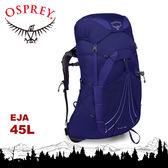 【OSPREY 美國 女款 EJA 48 S 登山背包《藍》45L】後背包/健行/雙肩背包/運動背包/旅行★滿額送