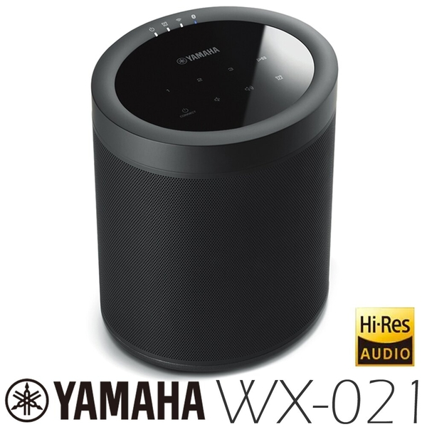 YAMAHA 無線喇叭 MusicCast 20 WX-021 藍芽 台灣公司貨