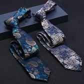 領帶男 正裝 商務男士上班工作職業 新郎領帶結婚 時尚高檔禮盒裝