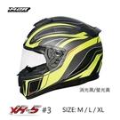 M2R安全帽,碳纖維安全帽,XR5,#3...
