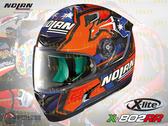 [安信騎士] 義大利Nolan X-Lite X-802RR 碳纖維 STONER SUZUKA #17 全罩 安全帽