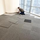 辦公室地毯臥室滿鋪商用客廳地毯寫字樓房間家用簡約方塊地毯拼接  自由角落