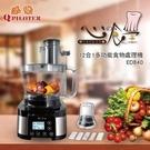 派樂嚴選心之食堂12合1多功能食物料理機...