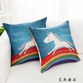 韓式可愛彩虹馬抱枕藍色沙發靠枕