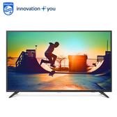 【贈基本安裝】PHILIPS飛利浦 55型 4K HDR聯網液晶顯示器+視訊盒 液晶螢幕 電視
