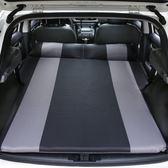 成人車震床自動充氣床墊車載後備箱充氣床越野車SUV車用旅行睡墊【店慶88折】