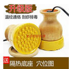 按摩器經絡能量儀陽紅熱敷儀器 溫灸罐 陶瓷養生罐 漢灸儀 刮痧TW「新品110V」