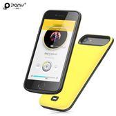 尾牙年貨節伯尼iphone6s背夾充電寶蘋果7plus移動電源專用8超薄便攜手機殼沖第七公社